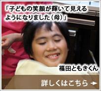 top_voice-4